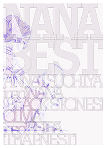 'NANA BEST' Album