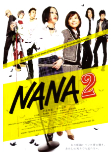 'NANA 2' International Premiere in New York City!!!