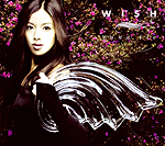 Yuna Ito's 2nd Album 'WISH' Scans